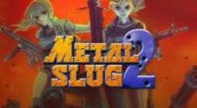 metal slug 2 gog achievements