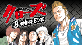 burning edge ps4 trophies