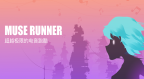 muse runner google play achievements