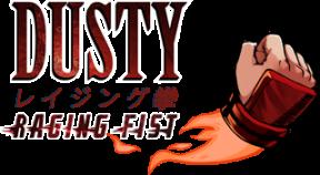 dusty raging fist trophy set ps4 trophies