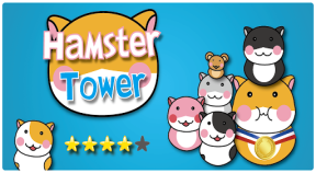 hamster tower google play achievements