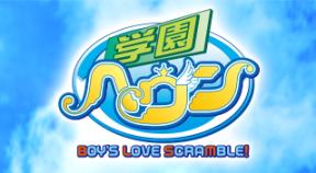 boy's love scramble! vita trophies