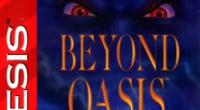 beyond oasis retro achievements
