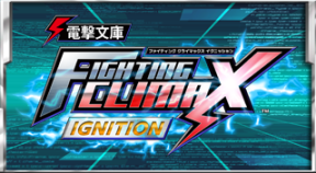 fighting climax ignition vita trophies