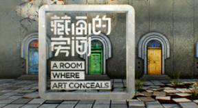 a room where art conceals ps4 trophies