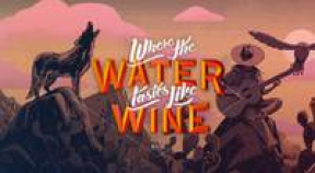 where the water tastes like wine gog achievements