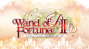 wand of fortune r2 fd vita trophies