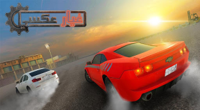 down shift   online drifting google play achievements