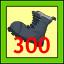 300 kick
