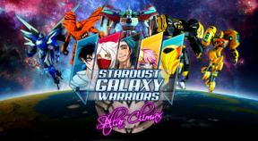 stardust galaxy warriors steam achievements
