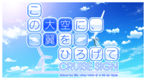 cruise sign vita trophies