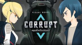 corrupt steam achievements