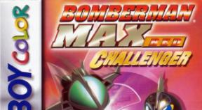 bomberman max red challenger retro achievements