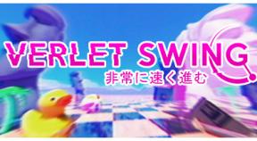 verlet swing steam achievements