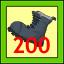 200 kick