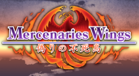 mercenaries wings ps4 trophies