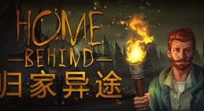 homebehind steam achievements