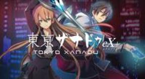tokyo xanadu ex+ gog achievements