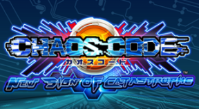 chaos code new sign of catastrophe ps4 trophies