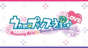 amazing aria and sweet serenade love vita trophies