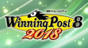 winning post 8 2018 vita trophies