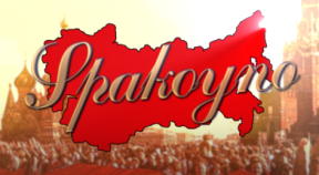 spakoyno  back to ussr 2.0 steam achievements