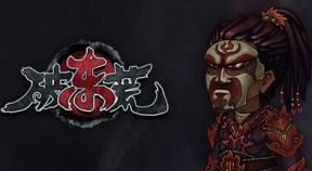 chaos of east steam achievements