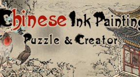 chinese ink painting puzzle and creator steam achievements