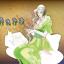 Goddess of Old Pidona