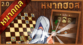 thai checkers master google play achievements