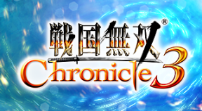 chronicle vita trophies