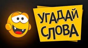 ugadaj slova google play achievements