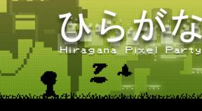 hiragana pixel party steam achievements