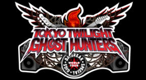 tokyo twilight ghost hunters daybreak  special gigs ps3 trophies