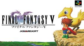 final fantasy v (j2e) retro achievements