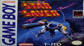 the adventures of star saver retro achievements