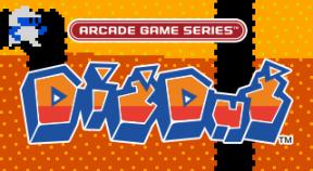 arcade game series  dig dug ps4 trophies