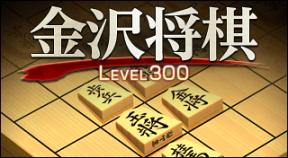 300 ps4 trophies