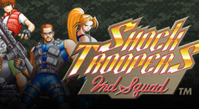 shock troopers 2nd squad steam achievements