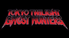 tokyo twilight ghosthunters (en ver.) ps3 trophies