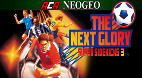 aca neogeo super sidekicks 3 windows 10 achievements