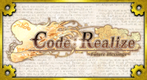 code  realize ~future blessings~ vita trophies
