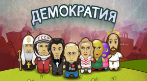 demokratiya google play achievements