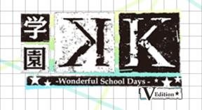 k wonderful school days v edition vita trophies