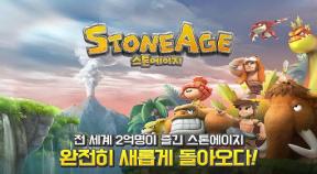 stone age begins google play achievements