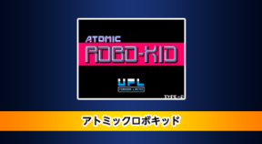 arcade archives atomic robo kid ps4 trophies
