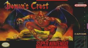 demon's crest retro achievements