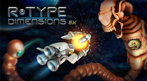 r type dimensions ex ps4 trophies
