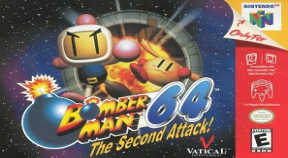 bomberman 64  the second attack retro achievements