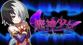the legend of dark witch chronicle 2d act vita trophies